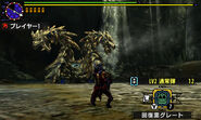 MHGen-Nakarkos Screenshot 015