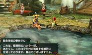 MHGen-Yukumo Village Screenshot 007