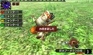 MHGen-Nyanta Screenshot 001