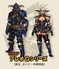 MHFG Bureo Armor Small