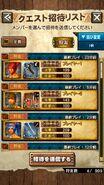 MHXR-Gameplay Screenshot 002