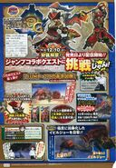 MH3G-Collaboration Pirate J Equipment