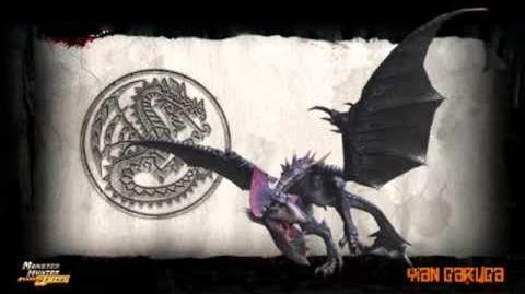 Monster Hunter Freedom - Yian Garuga Theme