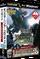 Monster Hunter Frontier Season 1.0
