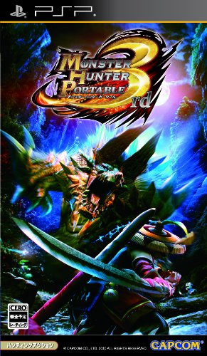 Image result for Monster Hunter 3rd