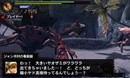 MH4U-Hermitaur Screenshot 002
