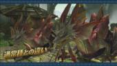 MHGU-Mizutsune and Soulseer Mizutsune Comparison Screenshot 002