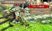 MHGen-Nyanta Screenshot 018