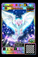 MHSP2-Kizuna Rathalos Adult Monster Card 002
