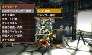 MHGen-Nyanta Screenshot 006