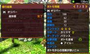 MHGen-Nyanta Screenshot 023
