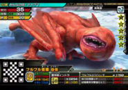 MHSP-Red Khezu Juvenile Monster Card 001