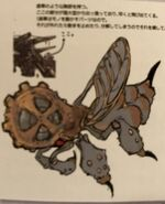 MHGU-Ahtal-Ka Concept Art 002