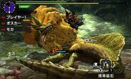 MHGen-Royal Ludroth Screenshot 002