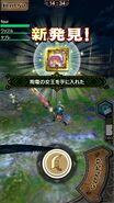 MHXR-Gameplay Screenshot 015