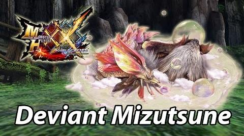 MHXX G1 First encounter with Heavenly Eye Mizutsune Tamamitsune