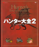 Libro-Hunter's Encyclopedia 2
