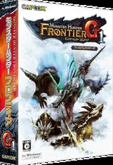 Monster Hunter Frontier G1