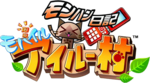 Logo-MHDMFV