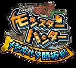Logo-MHMR