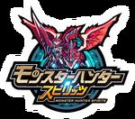 Logo-MHSpirits
