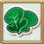 Gardenrocket