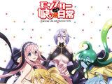 Die Monster Mädchen (Anime)