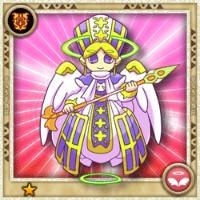 Archangel(N)