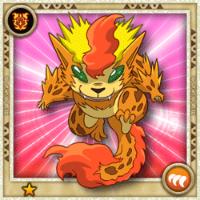 Firecat(N)