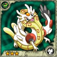 Emperor Dragon(R)