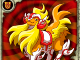 Firemane Tigress (R)
