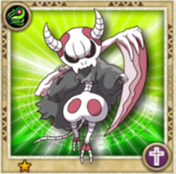 Reaper(N)