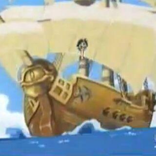 Captain Horns Schiff