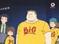 Team Big