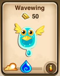 File:Wavewing.jpg