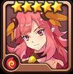 Artemis Fire