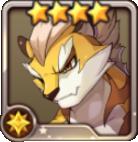 Tigaron Light