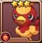 Birdie Fire