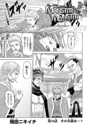 Chapter 010