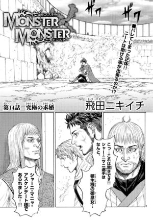 Chapter 014