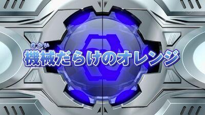 Episode Title 27