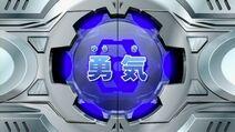 Monsuno - 02 - Japanisch