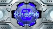 Monsuno - 08 - Japanisch
