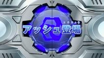 Monsuno - 07 - Japanisch