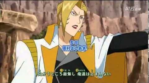 """Juusen Battle Monsuno - Opening 2 - """"SPIN GO!"""" (LQ)"""