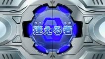 Monsuno - 14 - Japanisch
