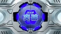 Monsuno - 06 - Japanisch