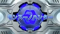 Monsuno - 12 - Japanisch
