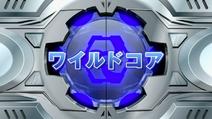 Monsuno - 09 - Japanisch
