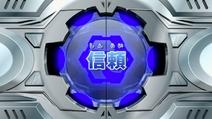 Monsuno - 11 - Japanisch